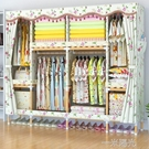 衣櫃簡易布衣櫃實木牛津布出租房用組裝布藝雙人簡約現代收納衣櫥 WD 一米陽光