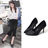 少女高跟鞋細跟女鞋尖頭皮質職業鞋工作黑色皮鞋單鞋女 巴黎時尚