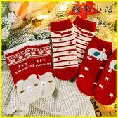 聖誕節裝飾 兒童襪子純棉秋圣誕襪