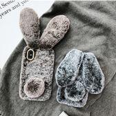 iPhone 7 Plus 冬季毛絨兔子 手機殼 矽膠軟殼 暖手毛茸茸 可愛耳朵 防摔全包軟保護套 iPhone7