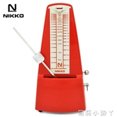 機芯NIKKO尼康機械節拍器鋼琴小提琴吉他節奏器通用 NMS蘿莉小腳丫
