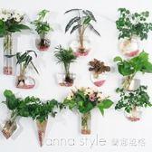 創意水培玻璃花瓶懸掛式透明插花盆綠蘿壁掛小魚缸簡約現代小花瓶  LannaS