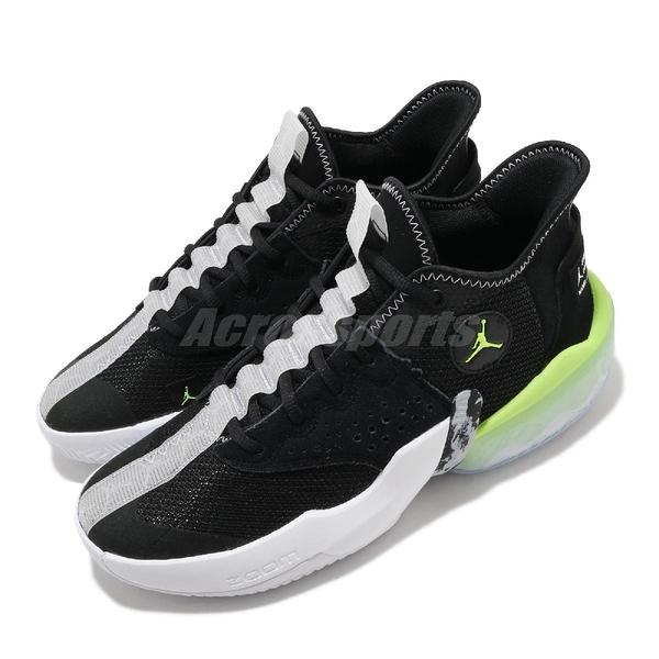 Nike 籃球鞋 Jordan React Elevation PF 黑 黃 男鞋 運動鞋 喬丹 D77 【ACS】 CK6617-002