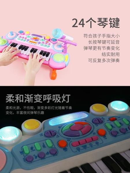 兒童電子琴玩具可彈奏