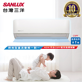 SANLUX台灣三洋 一對一變頻冷暖分離式冷氣 時尚型 (SAE-V74HF/SAC-V74HF) 含基本安裝