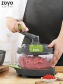 絞肉機家用手動攪拌機餃子餡碎菜機家用手搖切辣椒神器小型絞菜機  9號潮人館