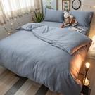 天絲(80支)床組 太妃灰 雙人6X7尺薄被套乙件 100%天絲 台灣製