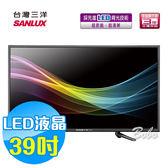 SANLUX 台灣三洋 39吋LED液晶顯示器 液晶電視 SMT-39MA3(含視訊盒)