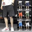 夏季短褲男潮流夏外穿寬鬆休閒運動五分褲冰絲薄款加大碼胖子中褲 黛尼時尚精品