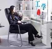 電腦椅 賽森電腦椅家用舒適弓形會議辦公室座椅網布椅簡約辦公椅子靠背椅 YTL