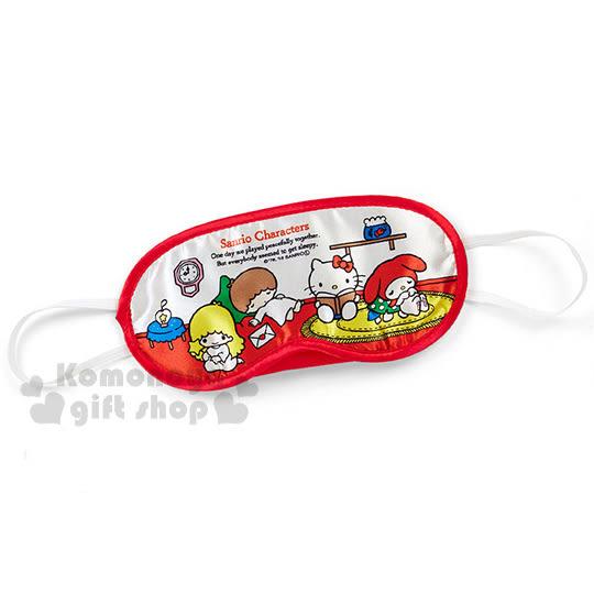 〔小禮堂〕Sanrio大集合 旅行用眼罩《紅白.客廳.睡午覺》室內或旅行都實用 4548387-85480