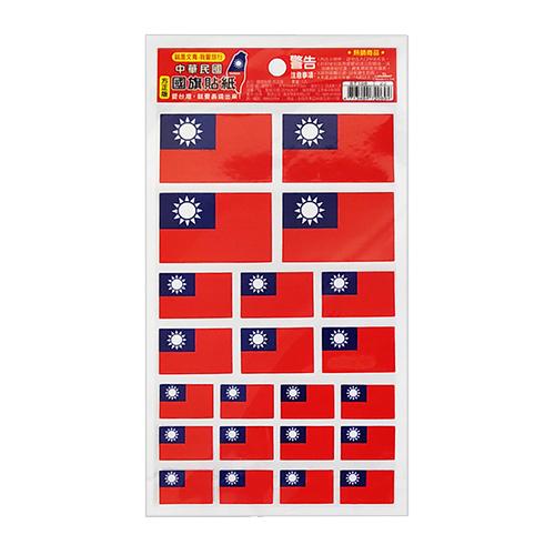 Boman 寶美 中華民國國旗貼紙 ST106