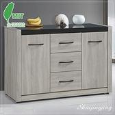 【水晶晶家具/傢俱首選】JF0858-4清心4尺鋼刷淺灰色低甲醛木心板三抽二門碗盤櫃