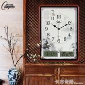 康巴絲客廳掛鐘臥室辦公壁鐘表超靜音日歷萬年歷大號石英鐘中國風 雙十一全館免運
