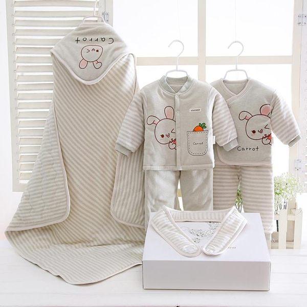 禮盒套裝 嬰兒衣服棉質0-3個月6新生兒禮盒套裝冬季秋冬裝初生出生寶寶棉襖T 2色