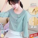 不對稱翻領排釦格紋上衣(2色) M~2XL【174989W】【現+預】-流行前線-