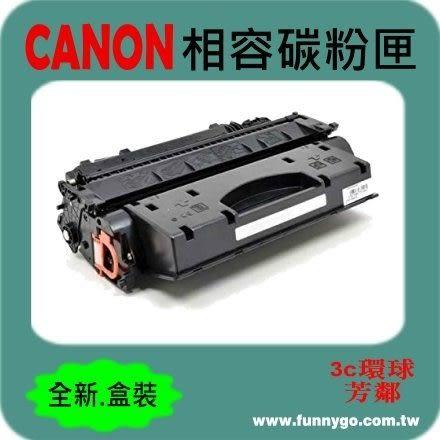 CANON 佳能 相容碳粉匣 CRG-319