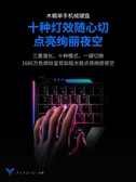 單手機械鍵盤Ipad手遊平板和平精英吃雞神器套裝YYP 【傑克型男館】