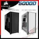 [ PCPARTY ] CORSAIR 海盜船 5000D 鋼化玻璃中塔ATX機殼 黑色 白色