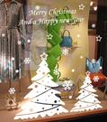 ►壁貼 新年聖誕裝飾牆貼 聖誕樹貼紙 純...