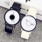 韓版時尚簡約潮流原宿男女中學生創意手錶男個性概念情侶手錶一對 草莓妞妞