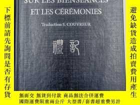 二手書博民逛書店memoires罕見sur les bienseances et les ceremonies 禮記Y1913