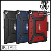 【UAG】2019 iPad mini4/5 耐衝擊保護殼【TC1297】