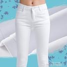 白色褲子女夏季2020新款小腳褲高腰鉛筆褲薄款打底褲女外穿九分褲 依凡卡時尚
