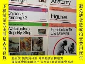 二手書博民逛書店How罕見to Draw and paint【Chinese p
