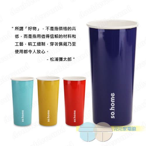 *元元家電館*so.home不鏽鋼雙層琺瑯杯C492-45 四色可選