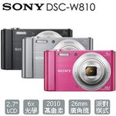 【免運送到家+24期0利率】SONY 索尼 DSC-W810 數位相機 公司貨