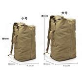 登山包/後背包 男士背包帆布包大容量水桶包戶外旅行包運動多功能男包
