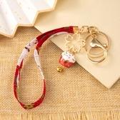包包掛件 招財貓手繩鑰匙扣掛件創意個性汽車鏈圈環鎖匙扣可愛女書包包掛飾 伊蘿