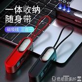 三合一磁吸快充數據線多功能一拖三磁性磁鐵強磁便攜手機充電器適用蘋果安卓爾碩 交換禮物