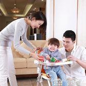 兒童餐桌椅  兒童餐椅多功能可摺疊便攜式餐桌椅子全館免運寶寶餐座椅 童趣屋