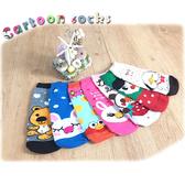 襪子【FSC003】可愛卡通立體童襪 隱形短襪  123ok