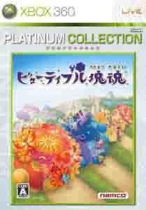 免運費美麗塊魂白金版XBOX360亞洲日文版提供超商取貨