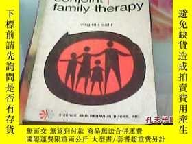 二手書博民逛書店Conjoint罕見Family Therapy:a guide