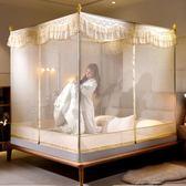 1.8米床蚊帳三開門拉鏈方頂蒙古包新款單雙人家用蚊帳 XY1025 【棉花糖伊人】