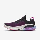 Nike Joyride Run FK [AQ2730-003] 男鞋 運動 慢跑 輕量 舒適 緩震 路跑 健身 黑紫