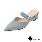 穆勒鞋 俐落氣勢壓紋尖頭穆勒跟鞋(藍)*an.an【18-6678-12b】【現+預】