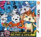 現貨中 3DS遊戲 妖怪手錶 3 壽司 妖怪手錶3 日文日版  【玩樂小熊】