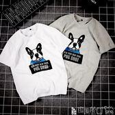 兒童運動T恤 兒童t恤男大童男童短袖夏季體恤童裝韓版潮流胖童純棉上衣 寶貝計畫