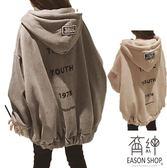 EASON SHOP(GU8186)韓版字母印花刷毛加厚加絨下襬縮口OVERSIZE長袖連帽外套女上衣服落肩寬鬆長版