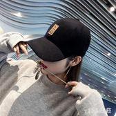 四季百搭韓版棒球帽運動時尚休閑潮男女士遮陽太陽帽鴨舌帽cp1003【VIKI菈菈】