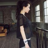 運動套裝春秋夏晨跑性感短褲顯瘦瑜伽健身房跑步服夏季 法布蕾輕時尚