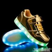 led七彩兒童親子髮光鞋usb充電男童亮燈鞋女童運動鞋熒光休閒板鞋 交換禮物