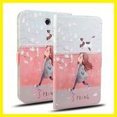 年終享好禮 三星n5100平板保護套gt-n5110保護套N5120皮套手機外殼潮Note8.0