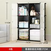 衣柜組裝塑料衣櫥臥室省空間仿實木推拉門簡約現代經濟型衣柜【限時八折】