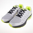 DIADORA 迪亞多納 寛楦 氣墊 柔軟鞋墊 慢跑鞋 (DA6AMR2968)